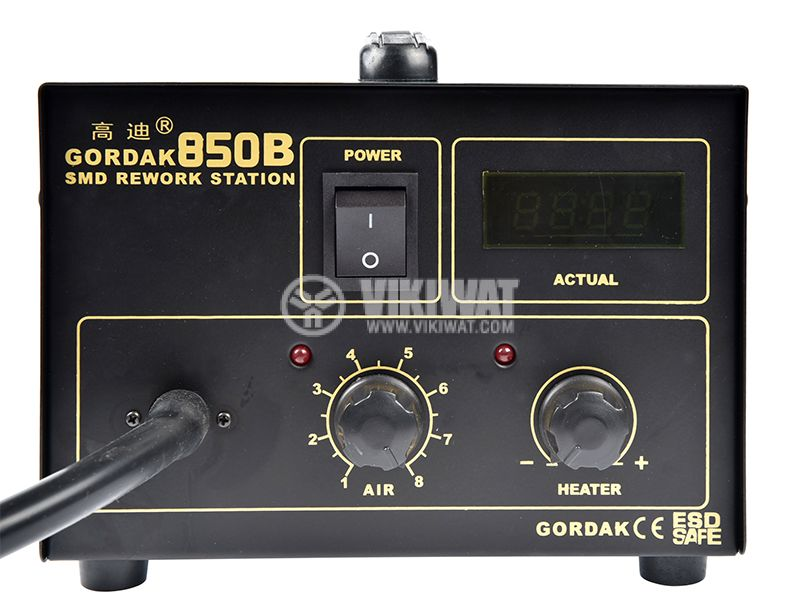 Hot air soldering station 850B - 2