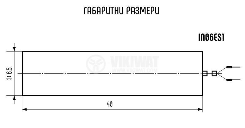 Индуктивен сензор NAMUR IN06ES1 - 4