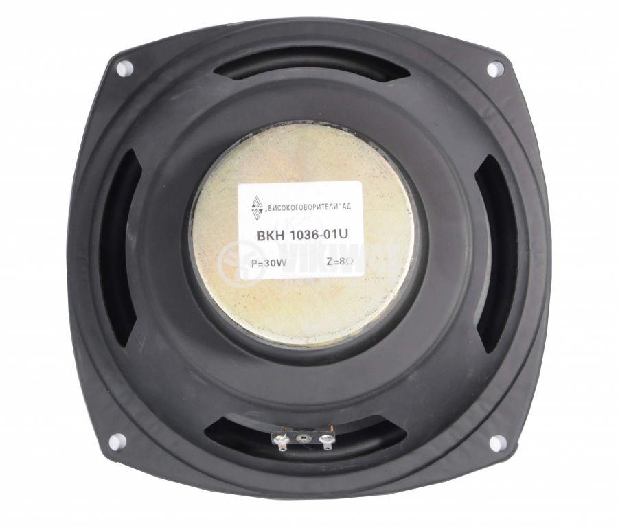 """Low-frequency speaker, VKN 1036-01 U, 8 Ohm, 30W, 8"""" - 3"""