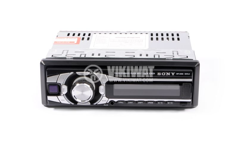 RADIO MP3 PLAYER MA-3030, 4X50W, USB, AUX - 1
