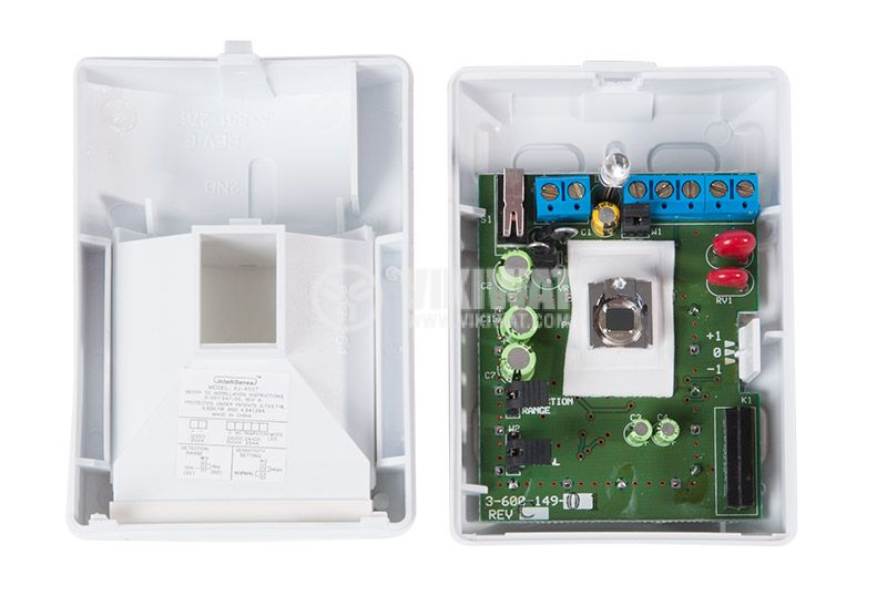 Automatic infrared (PIR) sensor, wall mount 12VDC, 15x10m, IntelliSense - 2