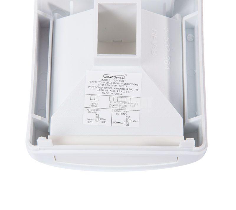 Automatic infrared (PIR) sensor, wall mount 12VDC, 15x10m, IntelliSense - 4