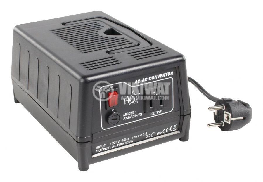 Voltage converter 220 - 110 V 300 W - 1