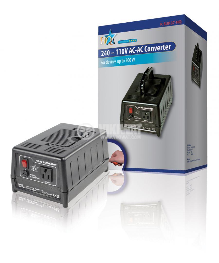 Voltage converter 220 - 110 V 300 W - 3