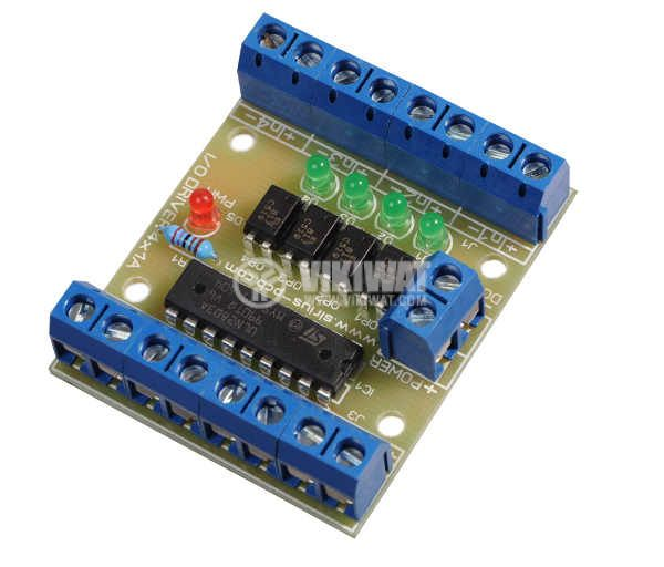 Driver PIC AVR CNC I / 0 Driver 7x1A, IN 5VDC, OUT 5-48VDC