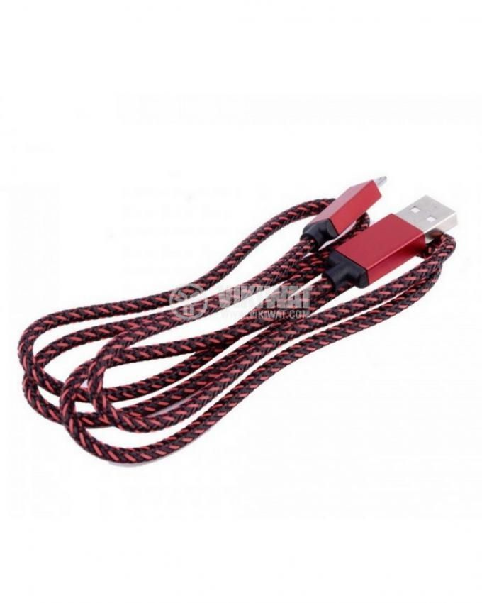 High-speed Cable USB A-micro USB, 3 m