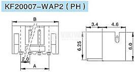 Конектор за печатен монтаж мъжки, VF20007-3WА, 3 пина - 2