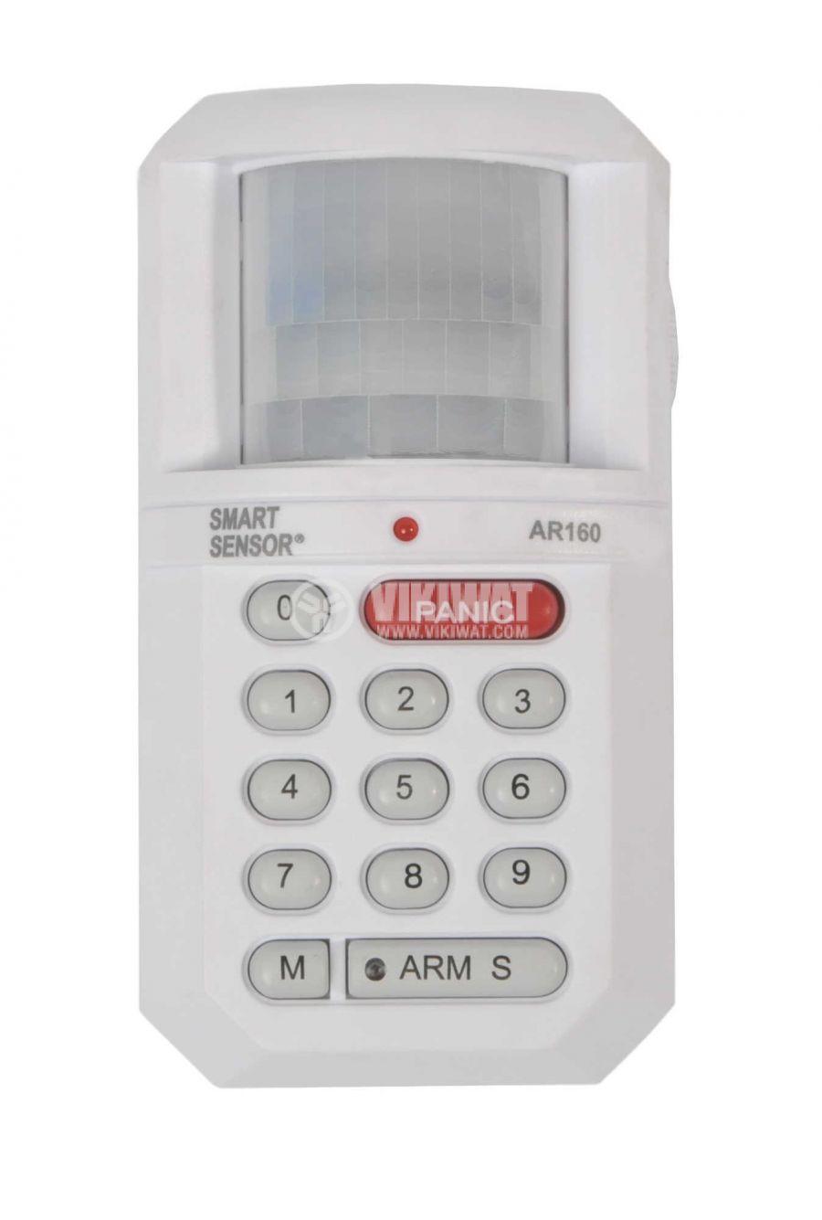 Alarm with PIR Sensor and keyboard AR160B, 12VDC / 4xAA - 1