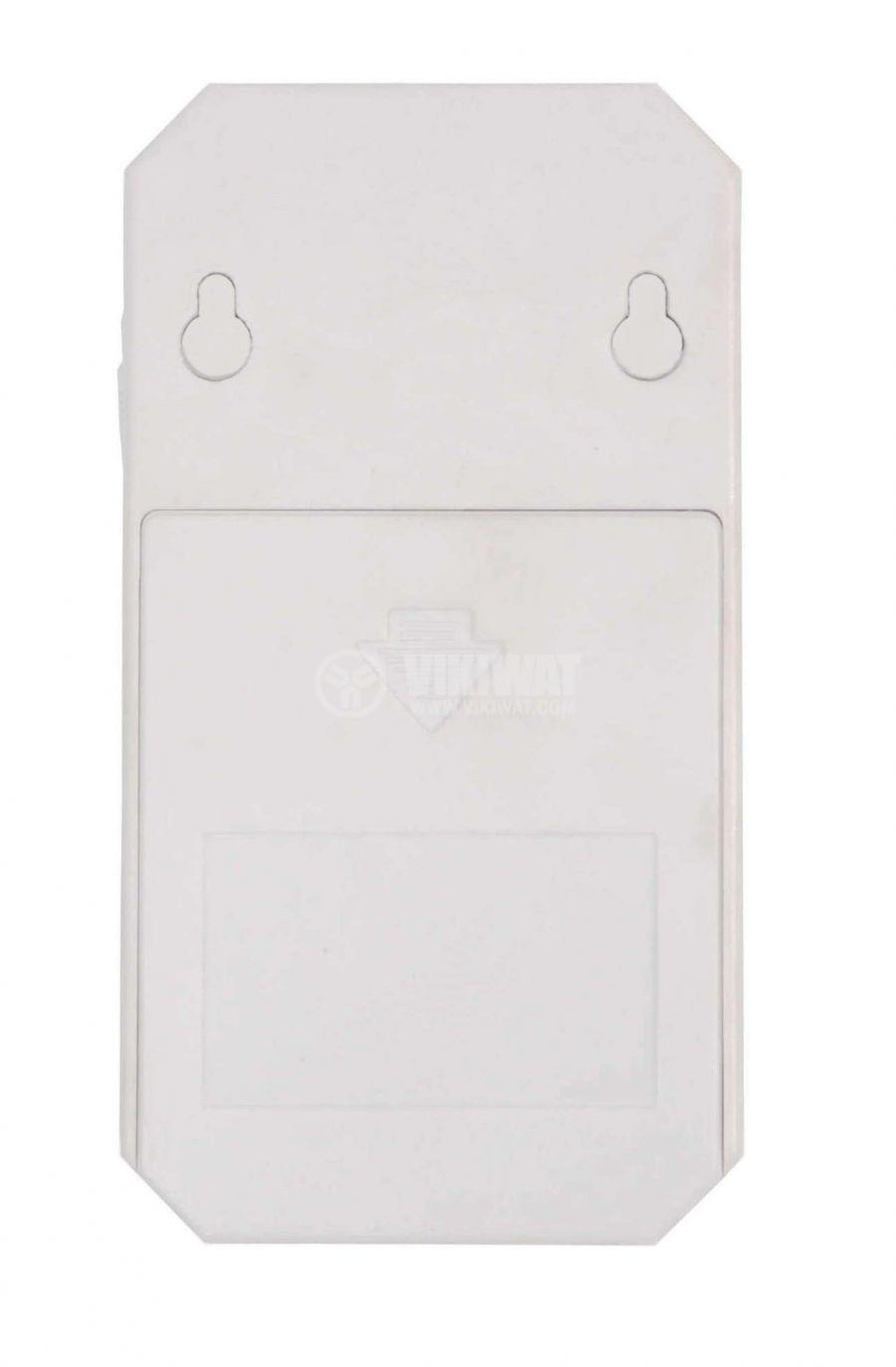 Alarm with PIR Sensor and keyboard AR160B, 12VDC / 4xAA - 3