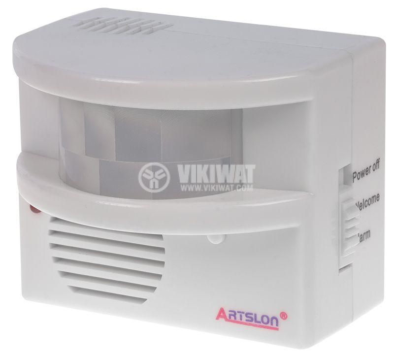 Alarm with PIR Sensor, 12VDC / 3xAA - 3