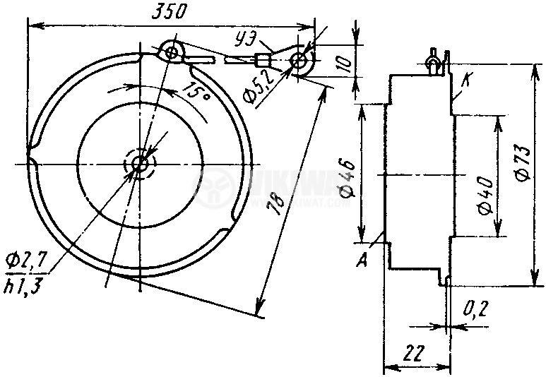 Thyristor T2-320-10, 1000V, 320A - 2