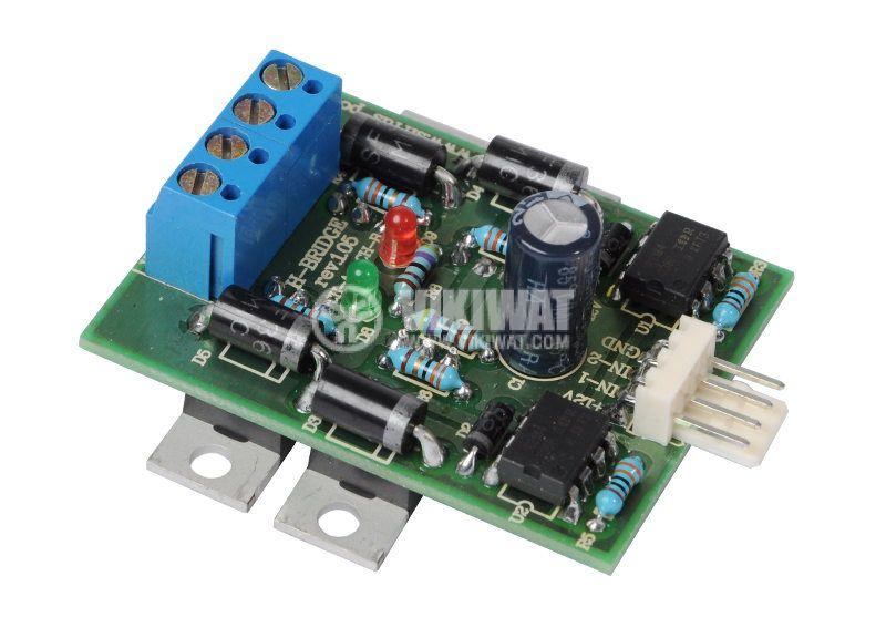 H-Bridge Driver Rev 1.05, 12VDC/0.5A, 200W - 1