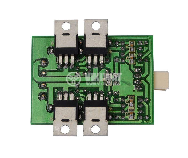 H-Bridge Driver Rev 1.05, 12VDC/0.5A, 200W - 2