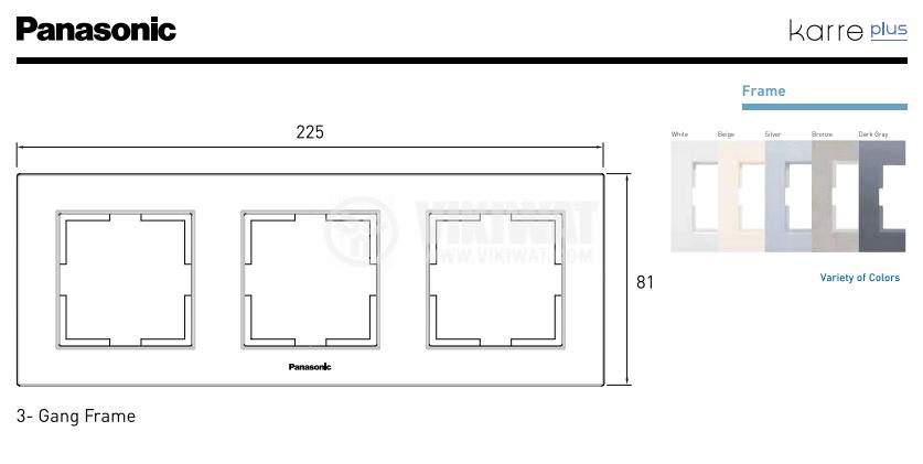 Рамка, Karre Plus, Panasonic, тройна, хоризонтална, 81x225mm, бялa, WKTF0803-2WH - 2