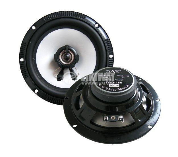 DAX ZGD-50W Woofer Bass Speaker 17cm