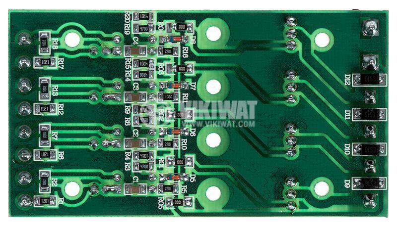 4xN-Mosfet Swich превключвател на мощни DC консуматори - 4