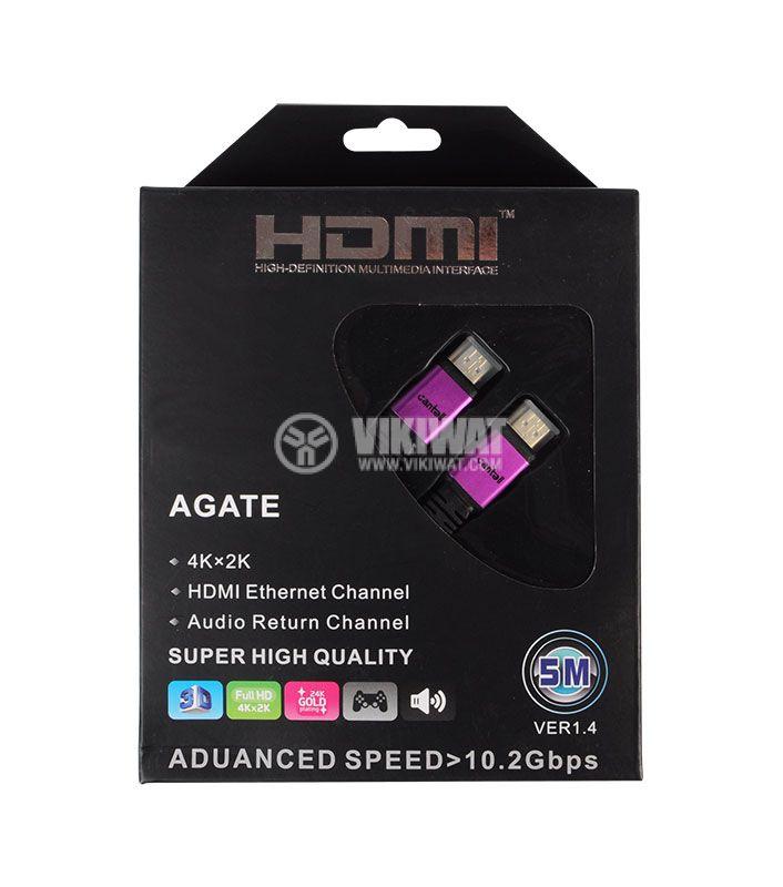 Висококачествен кабел, HDMI/m-HDMI/m, 5m, 1.4v - 2