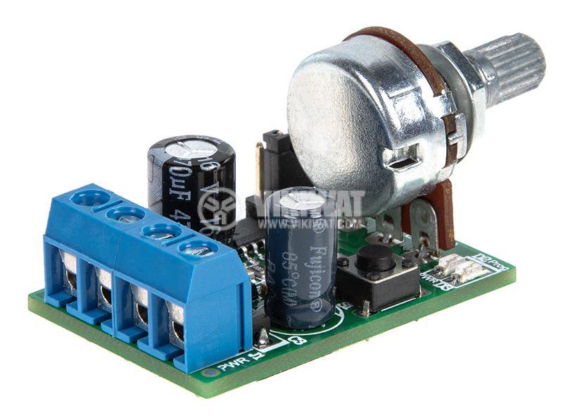 Контролер за мотор - 1