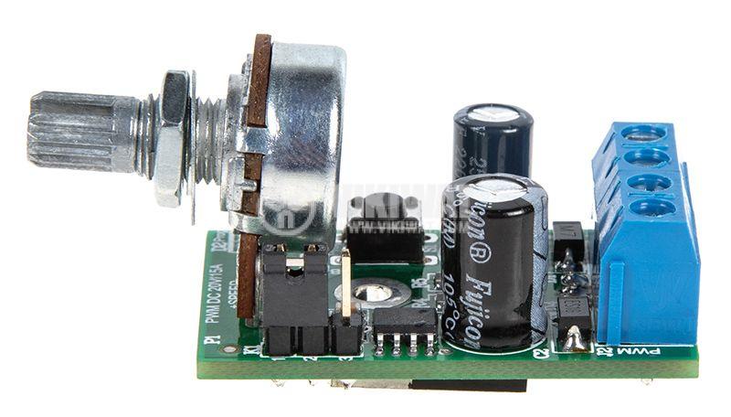 Контролер за двигател - 2