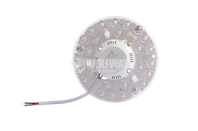 LED magnet plate 12W 220V 6000K white warm - 1