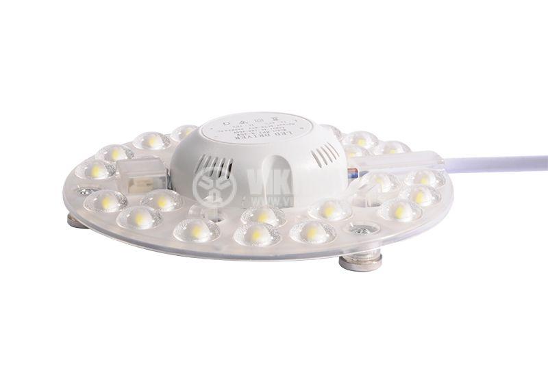 LED magnet plate 12W 220V 6000K white warm - 2