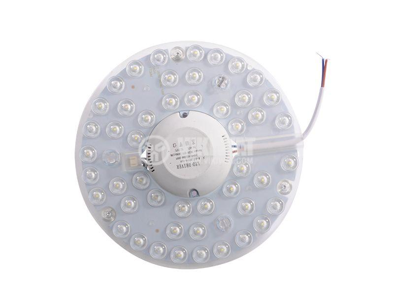 LED magnet plate 18W 220V 6000K white warm - 1