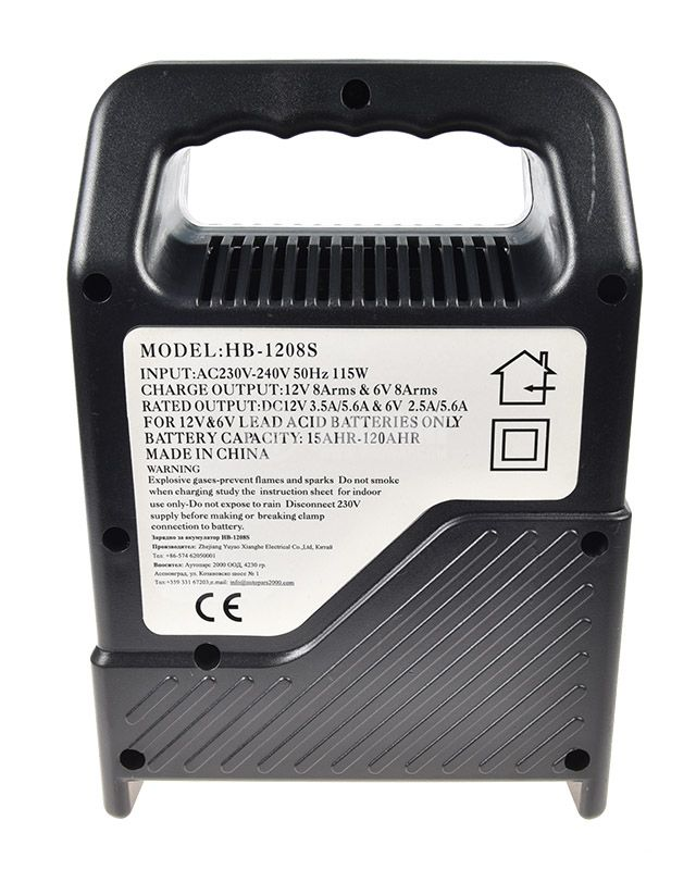 Battery charger, NB-1208S, 220VAC, 12VDC, 8A - 3