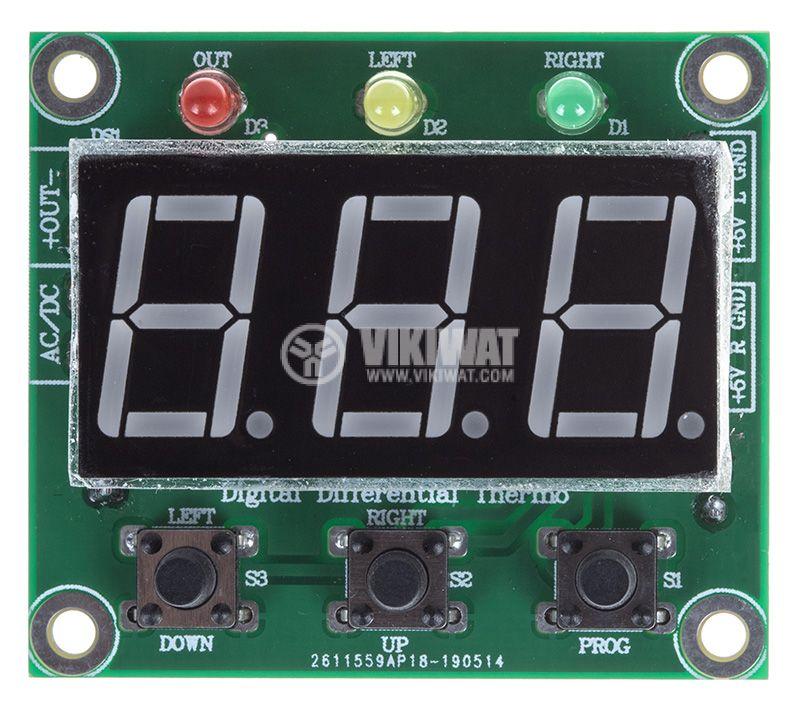 Differential thermostat, -55°C~125°C, 12VDC - 1
