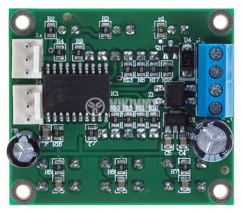 Differential thermostat, -55°C~125°C, 12VDC - 2
