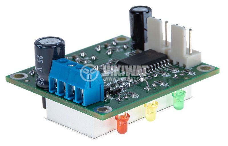 Differential thermostat, -55°C~125°C, 12VDC - 4