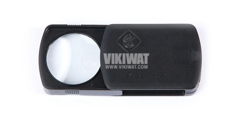 Folding magnifier, x4, ф40mm - 1