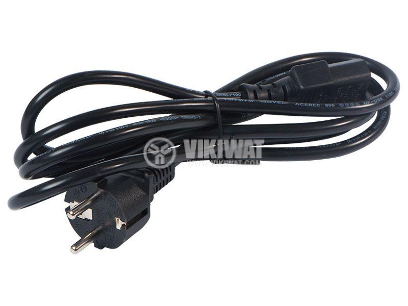 Захранващ кабел СЩУ, черен, 3X1.0mm2, 17А, 2 m - 1