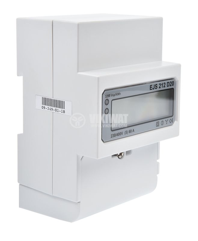 Електромер за DIN шина, EJS 212 D20, еднофазен, директен - 2