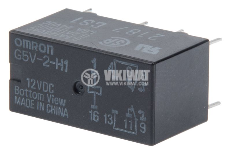 Electromagnetic relay G5V-2-H1, with coil 12VDC, 125VAC / 0.5A, DPDT - 1