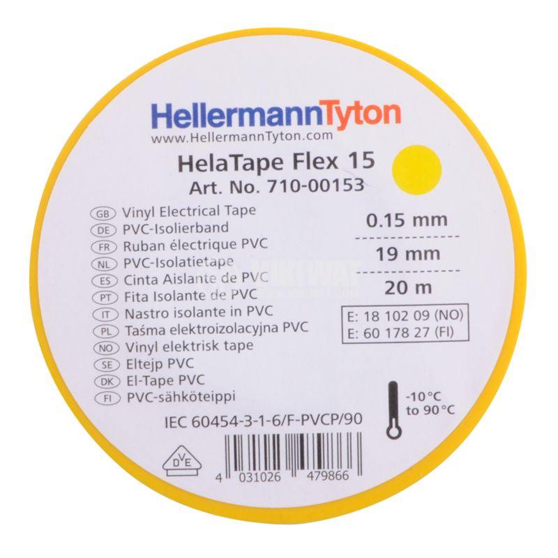 PVC изолационна лента, изолирбанд, HTAPE-FLEX15YE, 19mm x 20m, жълта - 2