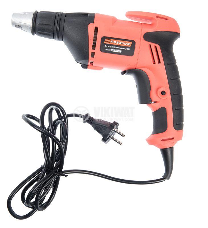 Plasterboard screwdriver, 520W, Premium - 2