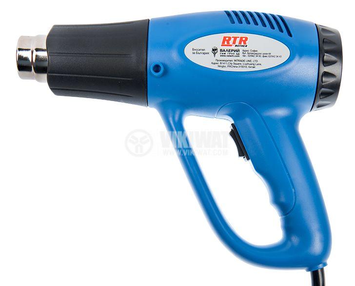 Hot Air Gun, 2000W, 230VAC, 550℃ - 1