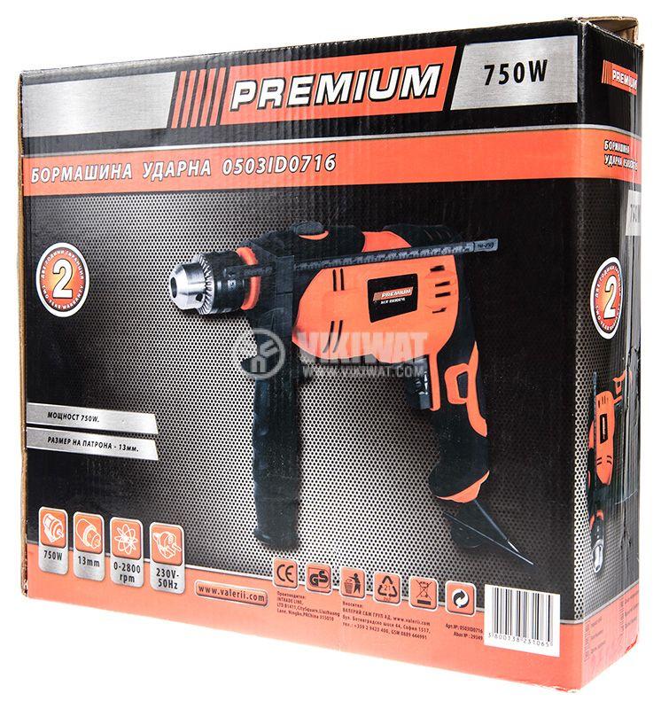 Impact drill 0503ID0716, 750W, 0-2800RPM, 230VAC - 6