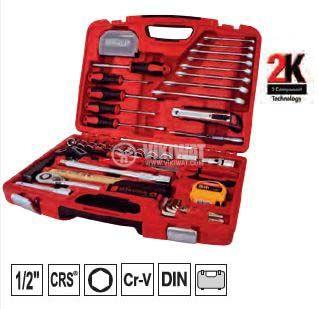 75 Piese tools set - metric - 1