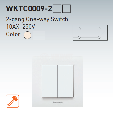 2-gang one-way switch, complete, Karre Plus, Panasonic, 10A, 250VAC, beige, WKTC0009-2BG - 4