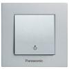 One-way Push Button illuminated Karre Plus, Panasonic, 250 VAC, 10A, silver, WKTT0016-2SL, mechanism+rocker - 2