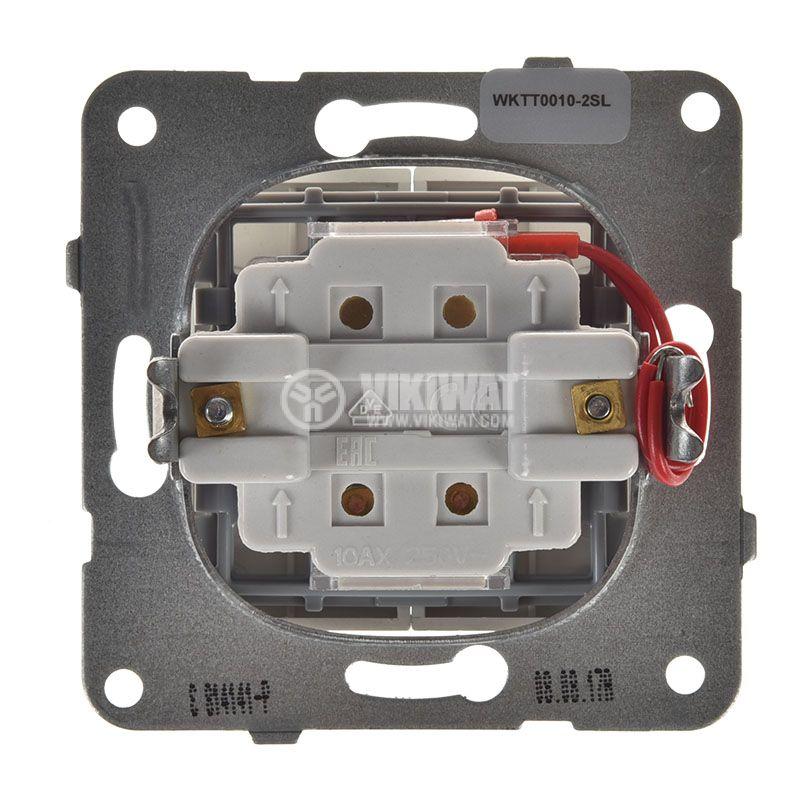 2-gang one-way switch, illuminated, Karre Plus, Panasonic, 10A, 250VAC, silver, WKTT0010-2SL, mechanism+rocker - 3