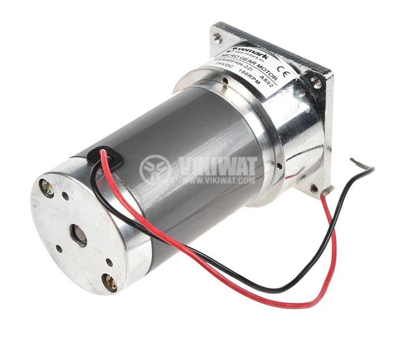 Електродвигател, постояннотоков, с редуктор, 24VDC, 180rpm, 0.6 A, VFGA60FHH-22i A802 - 2