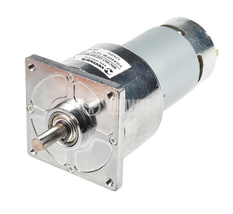 DC Motor Reducer, 12VDC, 2rpm, 0.2A, VFGA60FM-1076i A802 - 1