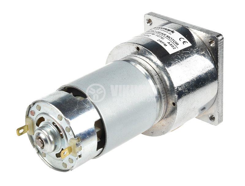 DC Motor Reducer, 12VDC, 2rpm, 0.2A, VFGA60FM-1076i A802 - 2
