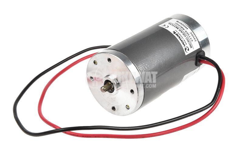 DC Motor, 24VDC, 4000rpm, 0.4 А, VYT50S-RB(HG) - 1