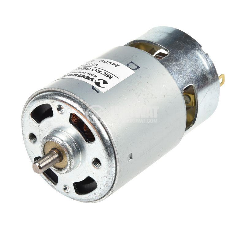DC Motor 24VDC, 3700rpm, V775(М) - 1