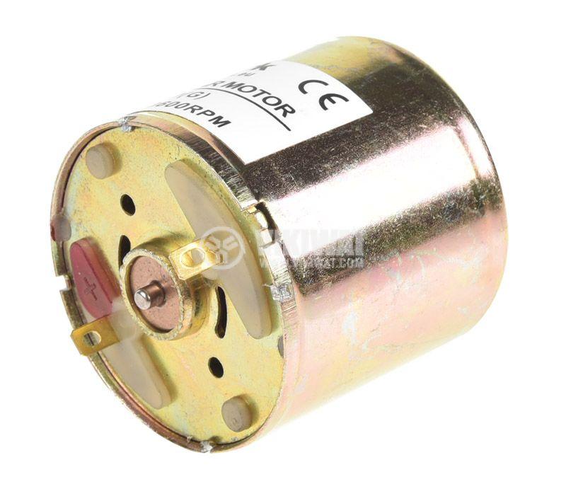 DC Motor 12VDC, 3600rpm, 0.1A, V520(G) - 2