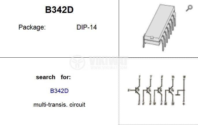Интегрална схема B342D транзисторна матрица - 2