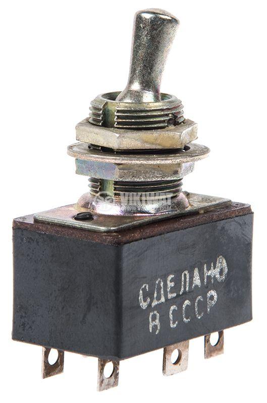 ЦК ключ ТП1-2, 6А/250VAC, 4А/250VDC, 6A/24VDC, DPDT, ON-OFF - 2